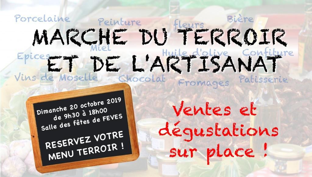 5ème Marché du Terroir et de l'Artisanat